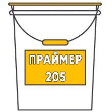 Праймер 205   Купить грунтовку Huntsman-NMG праймер 205 по цене 6 439.59 руб./шт